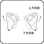 kenkou1